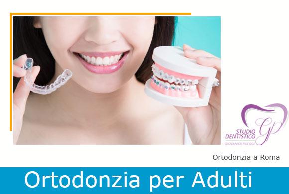 ortodonzia a roma per adulti giovanna pileggi